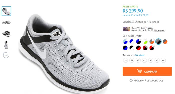 Tênis da Nike da Loja Netshoes